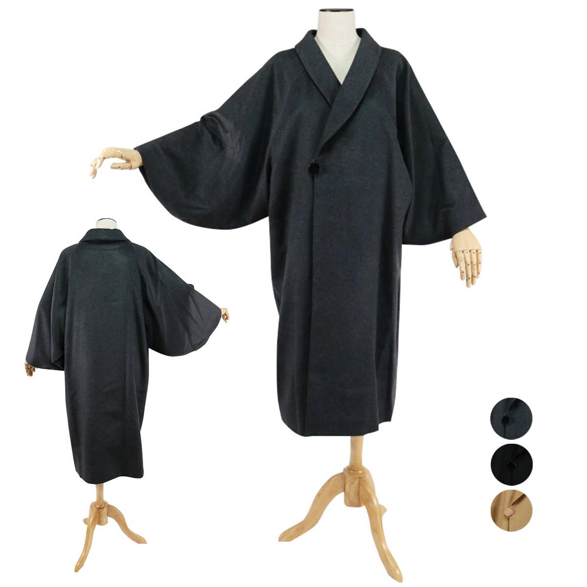 呉服屋 女物 カシミアコート カシミア100% ロングコート 道行コート 和装コート 着物用コート フリーサイズ 女性用 レディース グレー ブラック キャメル kis