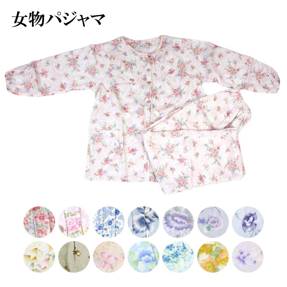 女性用反物 教材にもOK お仕立て対応可能 日本伝統文化着物なごみや和らぎを味わってください 和服でひとときの癒しの時間を 爆売り 訳あり レディース パジャマ 寝巻 長袖 長ズボン ルームウェア ネグリジェ あったかパジャマ 婦人 割引