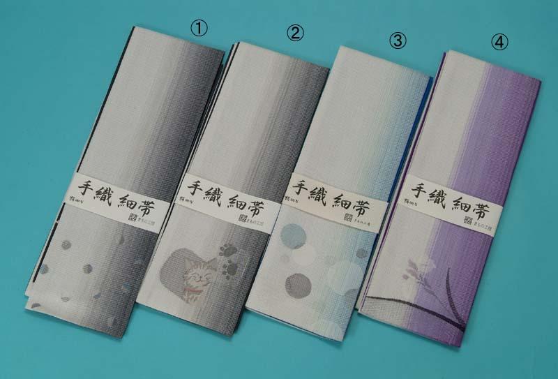 訳あり 正絹半幅帯 リバーシブル 小紋 紬 お稽古 カジュアル おしゃれ トッカ ゲンテイ6