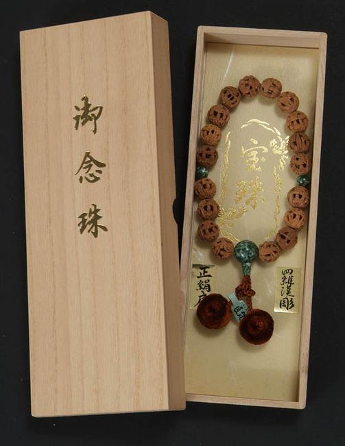 送料無料 御念珠 羅漢彫(茶・匠梵天) 箱入り 人形印 宝珠 高級 御数珠 寿珠 着物 洋装