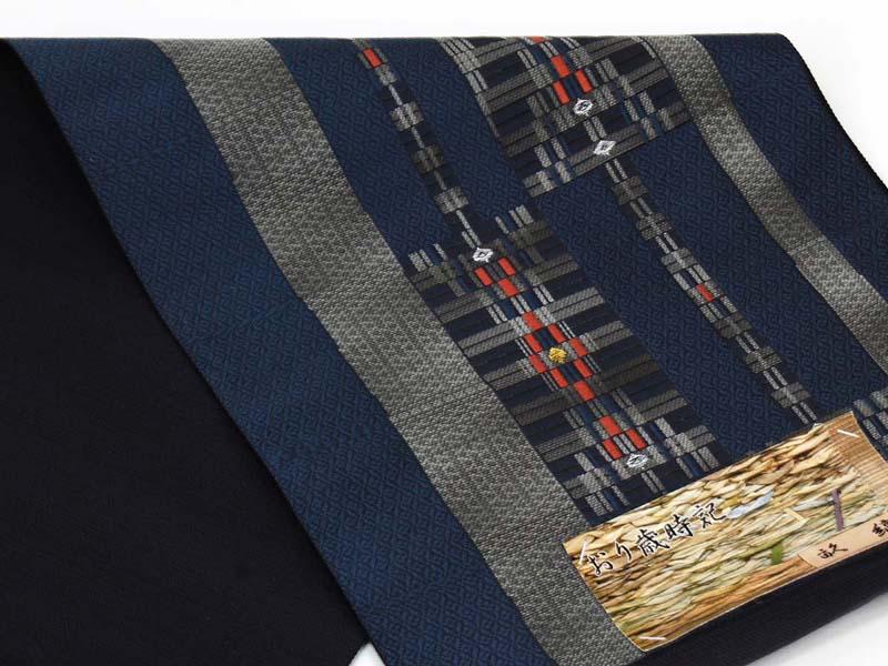 正絹本場筑前博多織 八寸なごや帯 おり歳時記・畝縞 トッカ