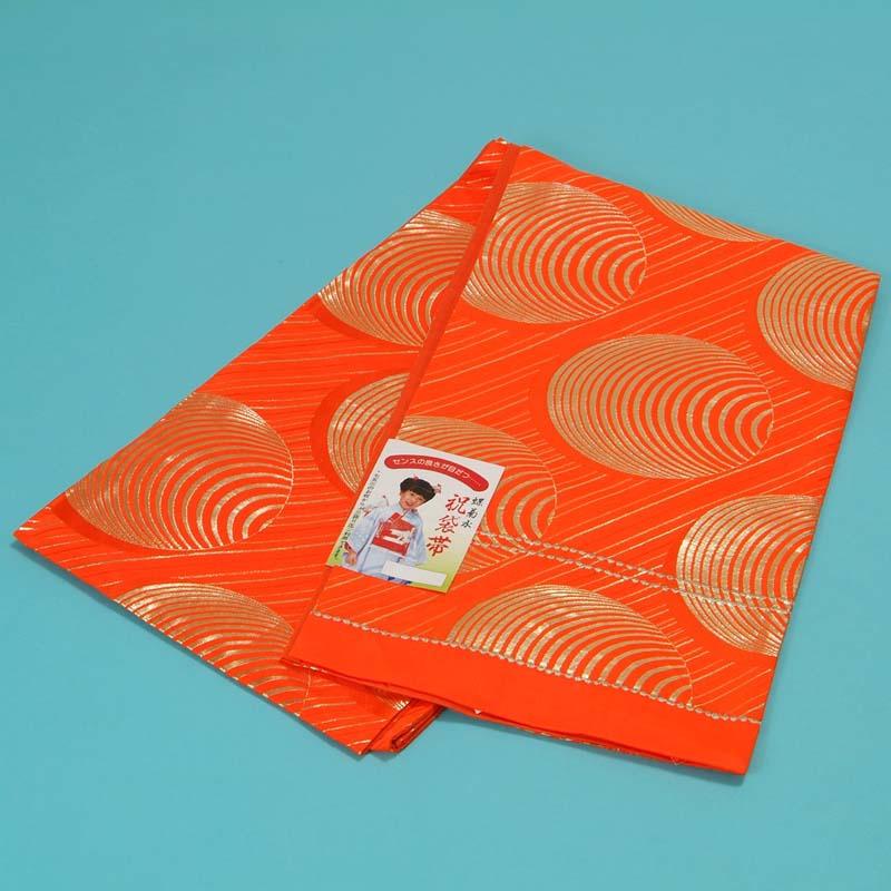 送料無料 訳あり特価 子供用袋帯 (朱色地に丸と縞模様)