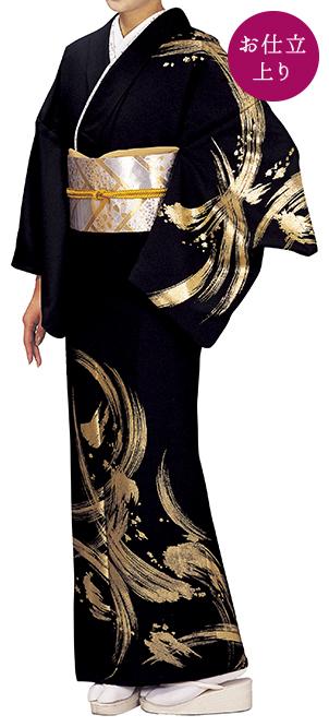 踊り衣裳 お仕立上り着物 月印 一越金箔絵羽 黒(金柄) 取り寄せ商品 日本の踊り 掲載 踊り絵羽 稽古 習い事 舞踊 民謡 発表会《女性用 レディース 洗える着物》大胆な金箔柄が印象的なお着物。 ポイント20倍 ポイント20倍