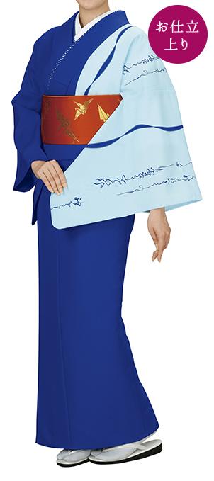 踊り衣裳 お仕立上り着物 風印 新絵羽きもの 紺×水色 取り寄せ商品 日本の踊り 掲載 踊り絵羽 稽古 習い事 舞踊 民謡 発表会《女性用 レディース 洗える着物》水色が涼しい印象のお着物です。 ポイント20倍 ポイント20倍
