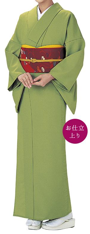 踊り衣裳 色無地お仕立上り 単衣 富印 黄緑色 取り寄せ商品 日本の踊り 掲載 踊り絵羽 稽古 習い事 舞踊 民謡 発表会《女性用 レディース 洗える着物》 ポイント20倍 ポイント20倍