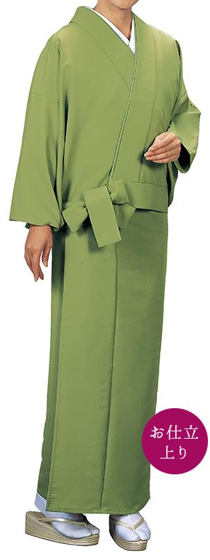 踊り衣裳 二部式きもの無地 単衣仕立 業印 黄緑 取り寄せ商品 日本の踊り 掲載 踊り絵羽 稽古 習い事 舞踊 民謡 発表会《女性用 レディース 洗える着物》 ポイント20倍 ポイント20倍