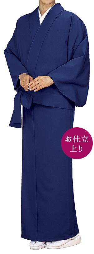 踊り衣裳 二部式きもの無地 単衣仕立 業印 紺 取り寄せ商品 日本の踊り 掲載 踊り絵羽 稽古 習い事 舞踊 民謡 発表会《女性用 レディース 洗える着物》 ポイント20倍 ポイント20倍