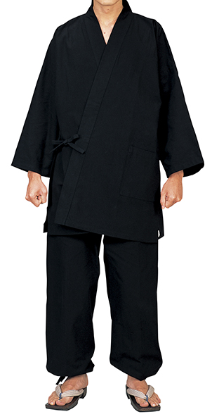 踊り衣裳 作務衣 務印 LLサイズ 黒 取り寄せ商品 日本の踊り 掲載 作務衣 普段着 メール便不可《男性用 女性用 メンズ レディース》 ポイント20倍