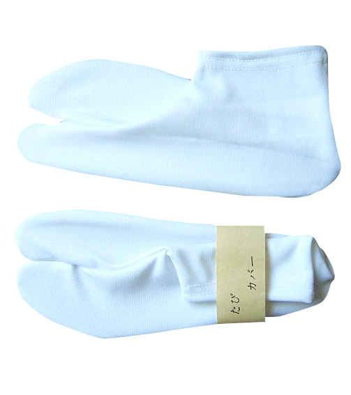 メール便 足袋カバー4足セット メール便送料込 婦人用 結婚式 成人式 正装 正月 ストレッチ こはぜなし