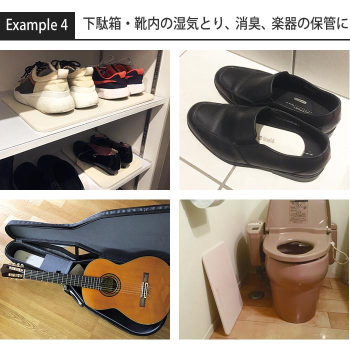 下駄箱・靴内の湿気とり、消臭、楽器の保管に