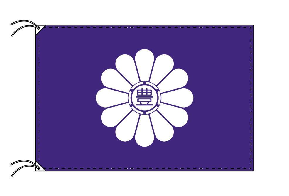 豊島区 区旗(70×105cm・東京都23区・テトロン製・日本製)