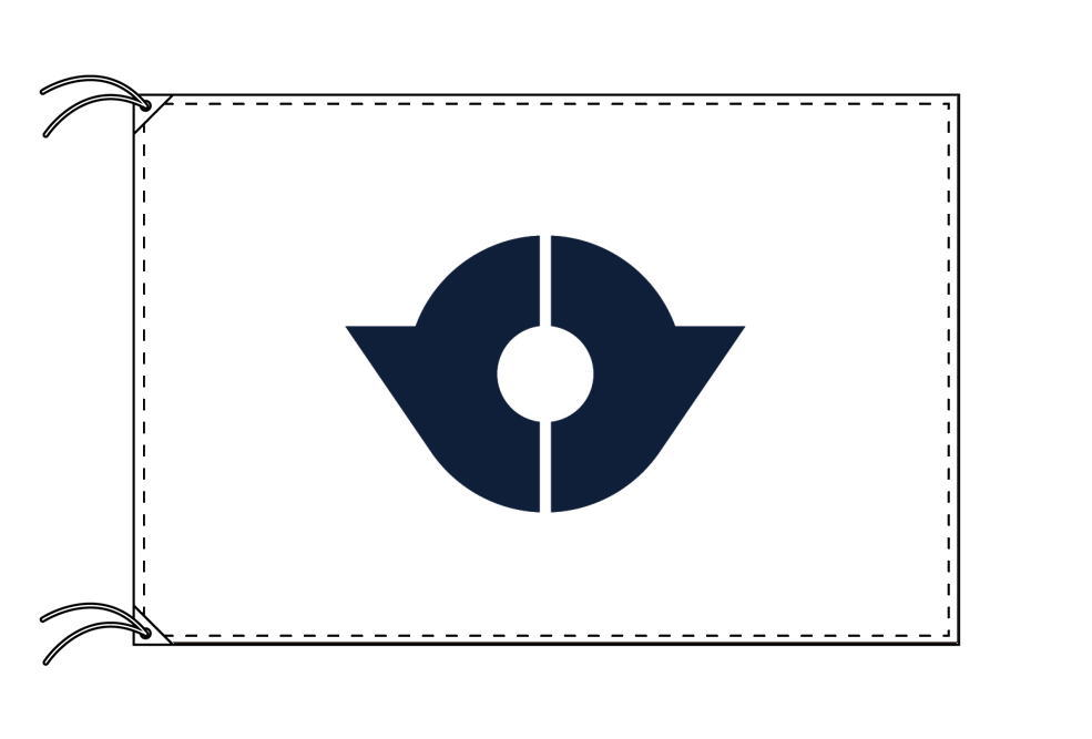 北区 区旗(70×105cm・東京都23区・テトロン製・日本製)