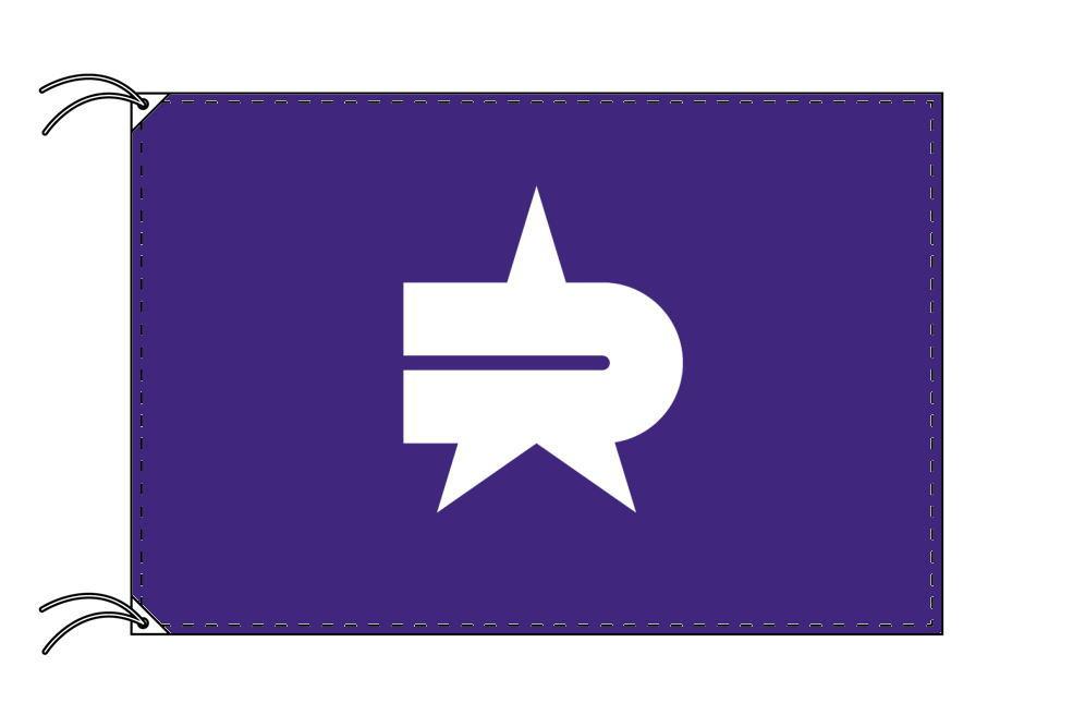 練馬区 区旗(100×150cm・東京都23区・テトロン製・日本製)