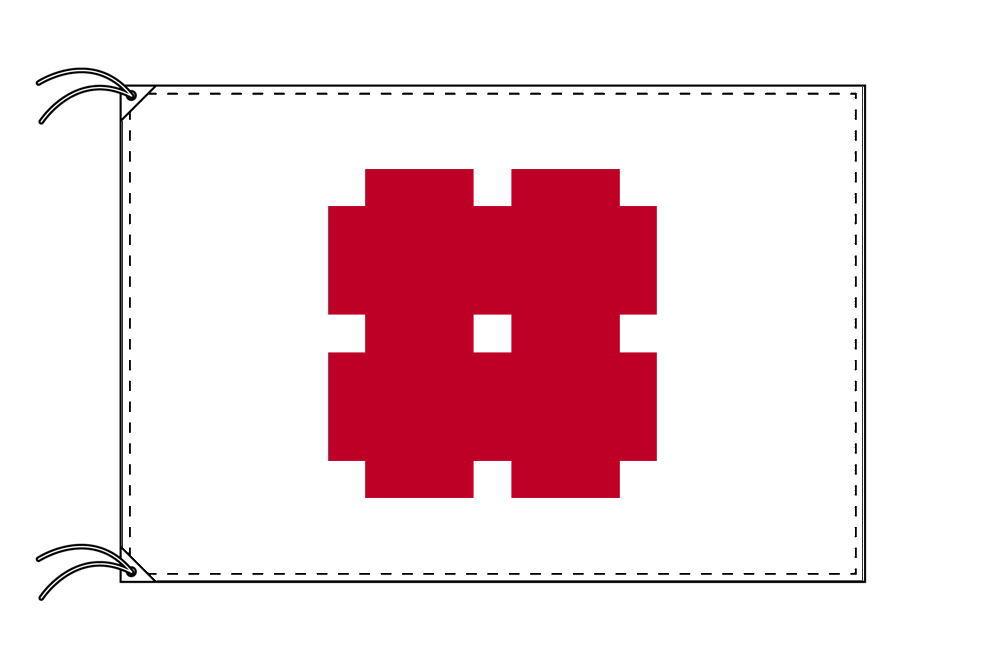 岐阜市の市旗(岐阜県・県庁所在地)(サイズ:100×150cm)テトロン製・日本製