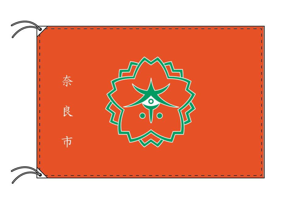奈良市の市旗(奈良県・県庁所在地)(サイズ:100×150cm)テトロン製・日本製