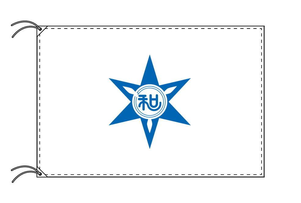 和歌山市の市旗(和歌山県・県庁所在地)(サイズ:70×105cm)テトロン製・日本製
