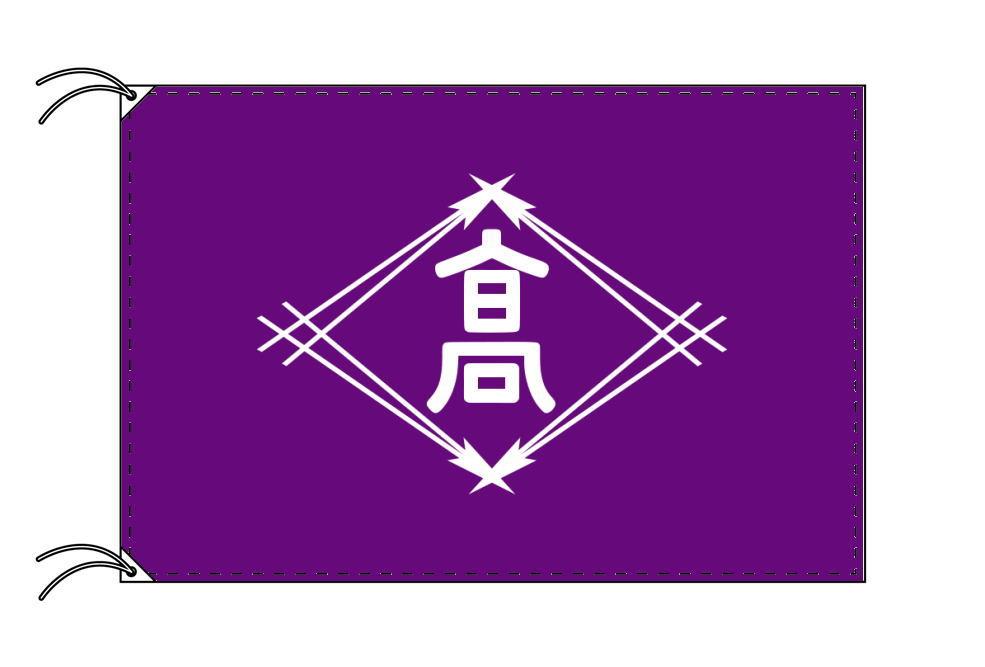 高松市の市旗(香川県・県庁所在地)(サイズ:90×135cm)テトロン製・日本製