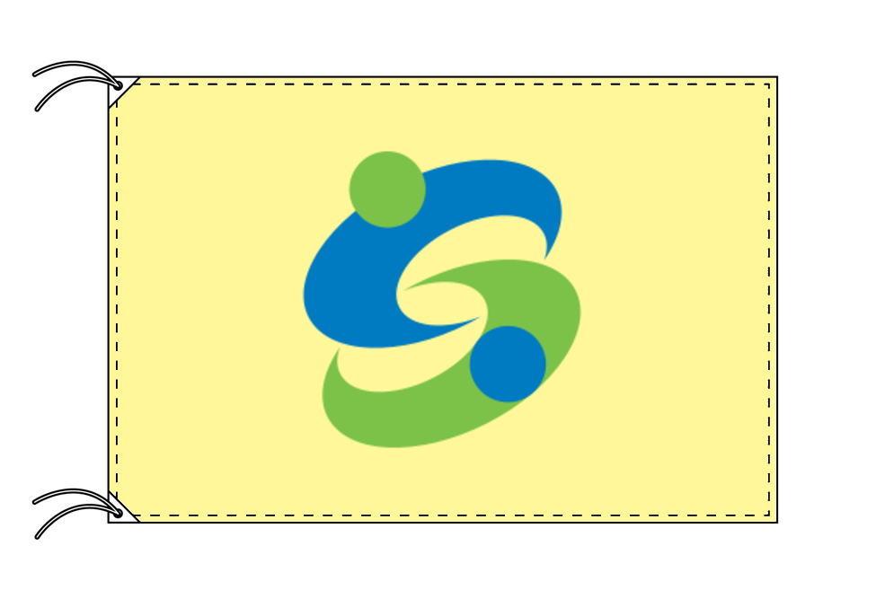 佐賀市の市旗(佐賀県・県庁所在地)(サイズ:90×135cm)テトロン製・日本製