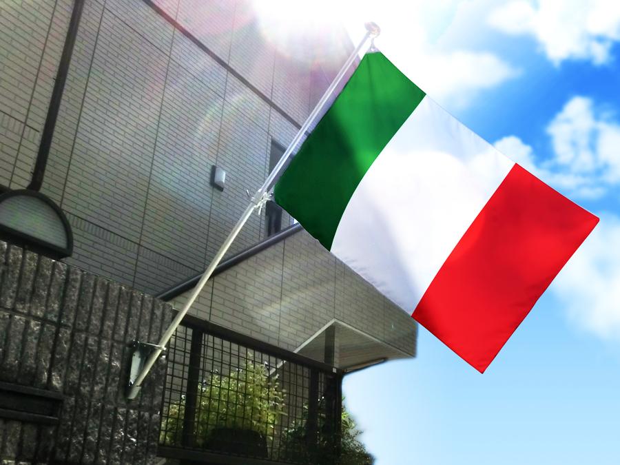 イタリア・トリコローレ国旗セット[DX]【アルミ合金ポール 壁面取付金具(受け金具) テトロン国旗 サイズ70×105cm 】 安心の日本製