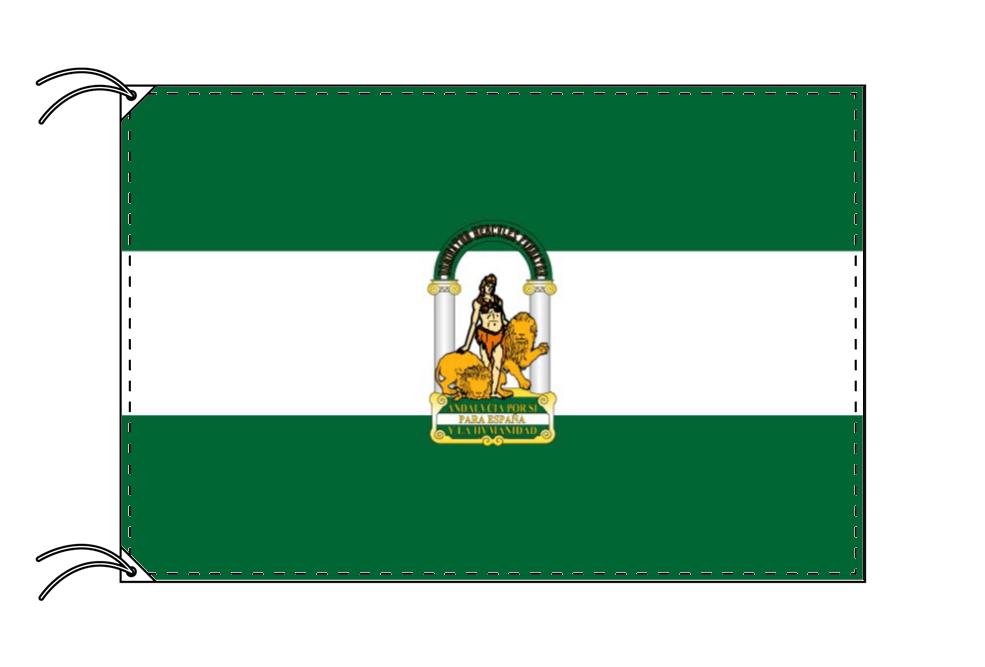 スペイン・自治州旗 アンダルシア州(100×150cm・高級テトロン・日本製)