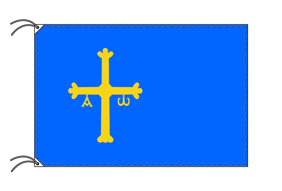 スペイン・自治州旗 アストゥリアス州(100×150cm・高級テトロン・日本製)