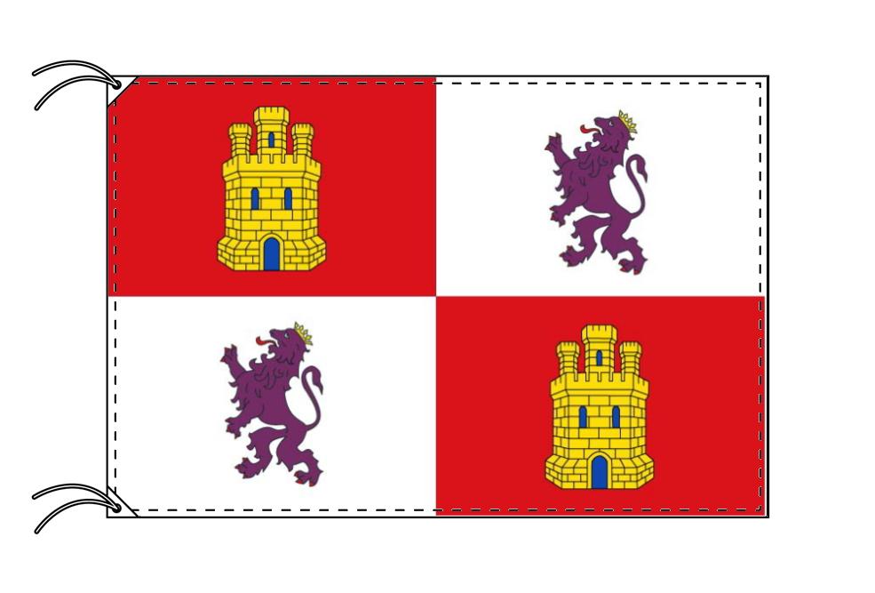 スペイン・自治州旗 カスティーリャ・イ・レオン州(100×150cm・高級テトロン・日本製)