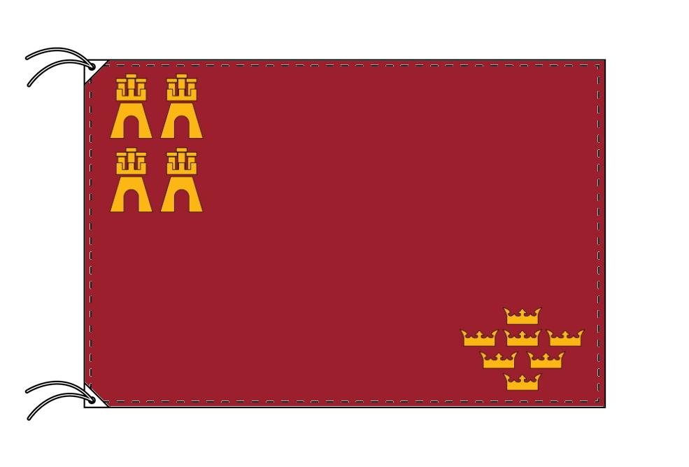スペイン・自治州旗 ムルシア州(100×150cm・高級テトロン・日本製)