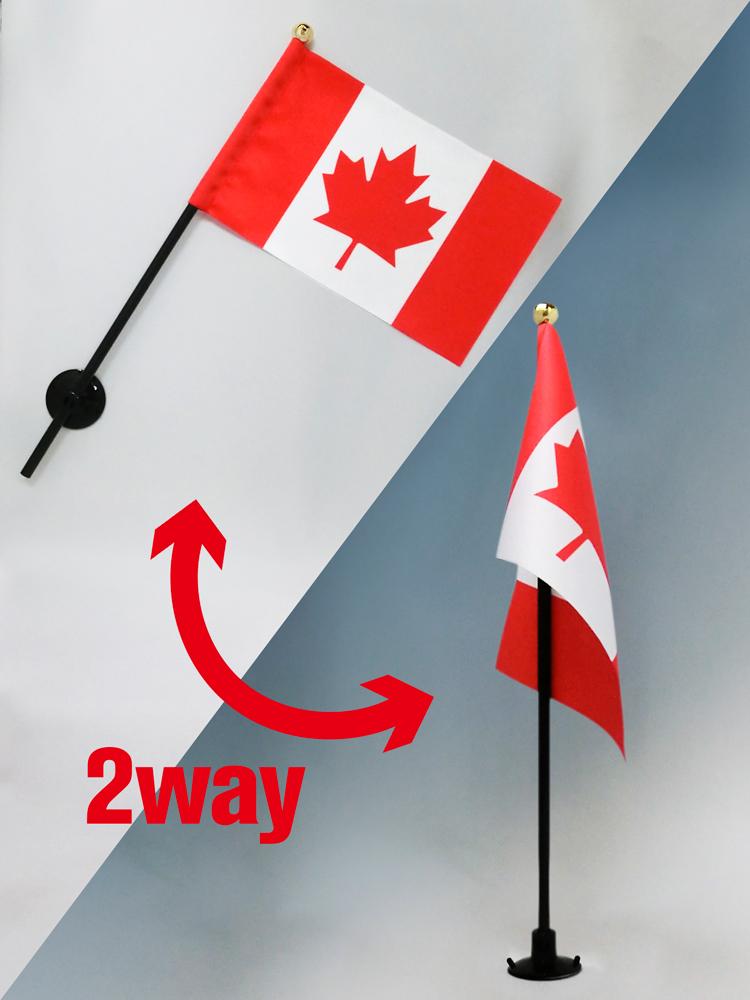 インテリアに最適 ポール 吸盤付きフラッグ カナダ 日本メーカー新品 国旗 ミニフラッグ 旗サイズ10.5×15.7cm 吸盤のセット 日本製 世界の国旗シリーズ ポール27cm テトロンスエード製 保障