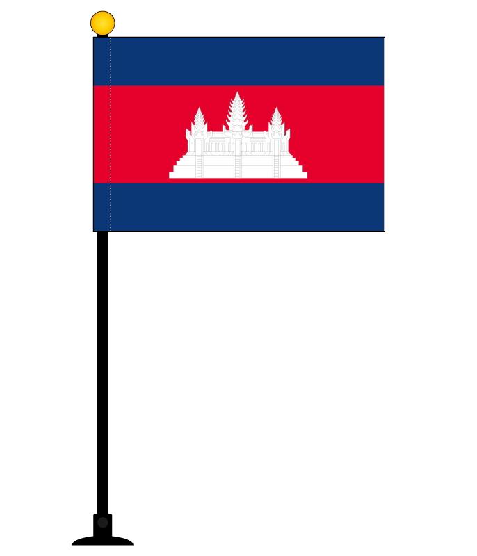 カンボジア国旗 1本セット[ミニフラッグ・ポール(270mm)・吸盤付き・高級テトロン製・国旗サイズ105×157mm]安心の日本製