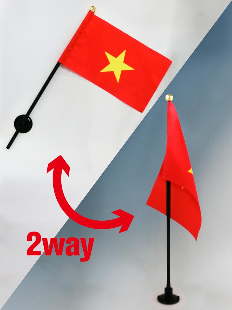 ベトナム国旗 1本セット[ミニフラッグ・ポール(270mm)・吸盤付き・高級テトロン製・国旗サイズ105×157mm]安心の日本製