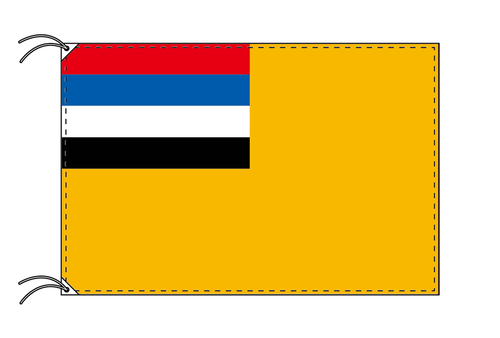 旧満州国 国旗[120×180cm・高級テトロン製]受注生産