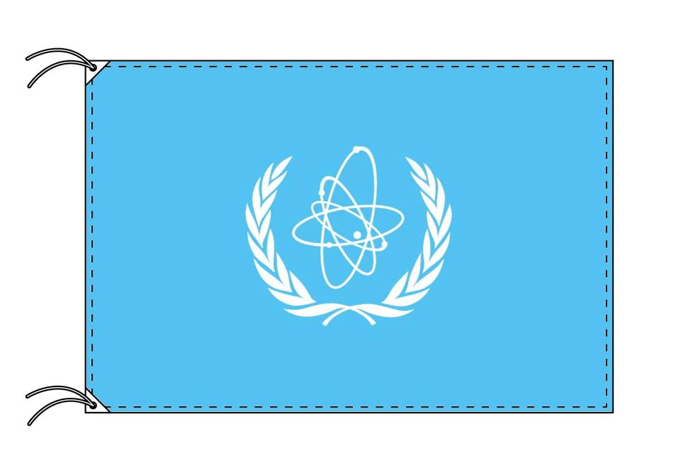 IAEA 国際原子力機関 旗[100×150cm・高級テトロン製]受注生産