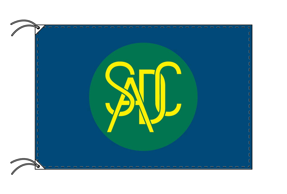 SADC 南部アフリカ開発共同体 旗[120×180cm・高級テトロン製]受注生産