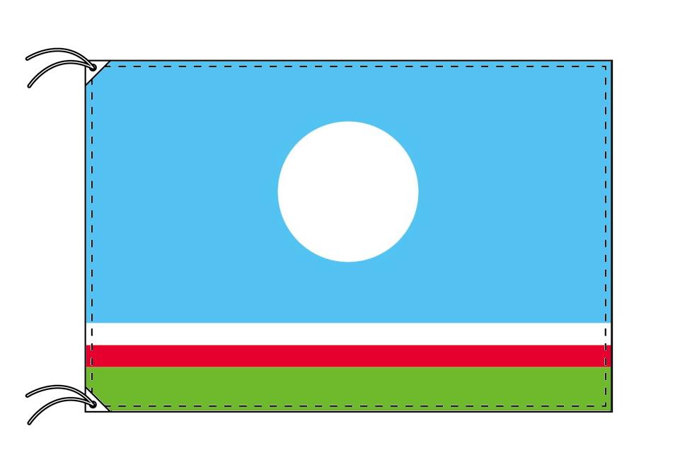 サハ共和国国旗 ロシア連邦[100×150cm・高級テトロン製]受注生産