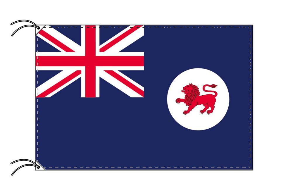 タスマニア州旗 オーストラリア州旗[100×150cm・高級テトロン製]受注生産