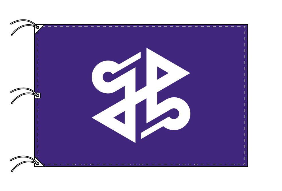 新宿区 区旗(140×210cm・東京都23区・テトロン製・日本製)