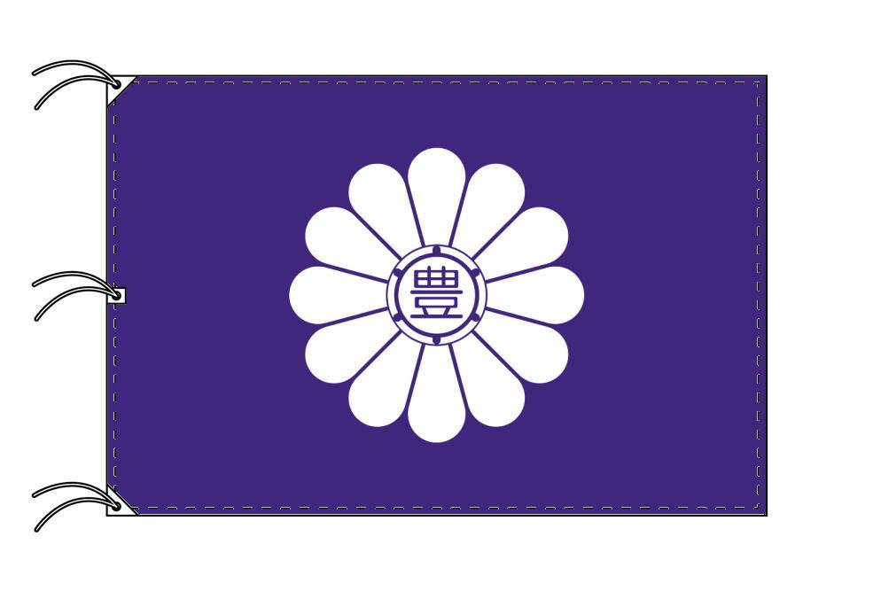 豊島区 区旗(140×210cm・東京都23区・テトロン製・日本製)