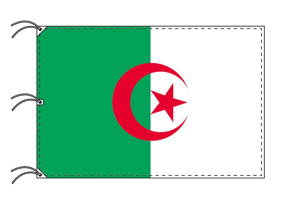 世界の国旗 アルジェリア国旗[200×300cm・高級テトロン製]NO.6号