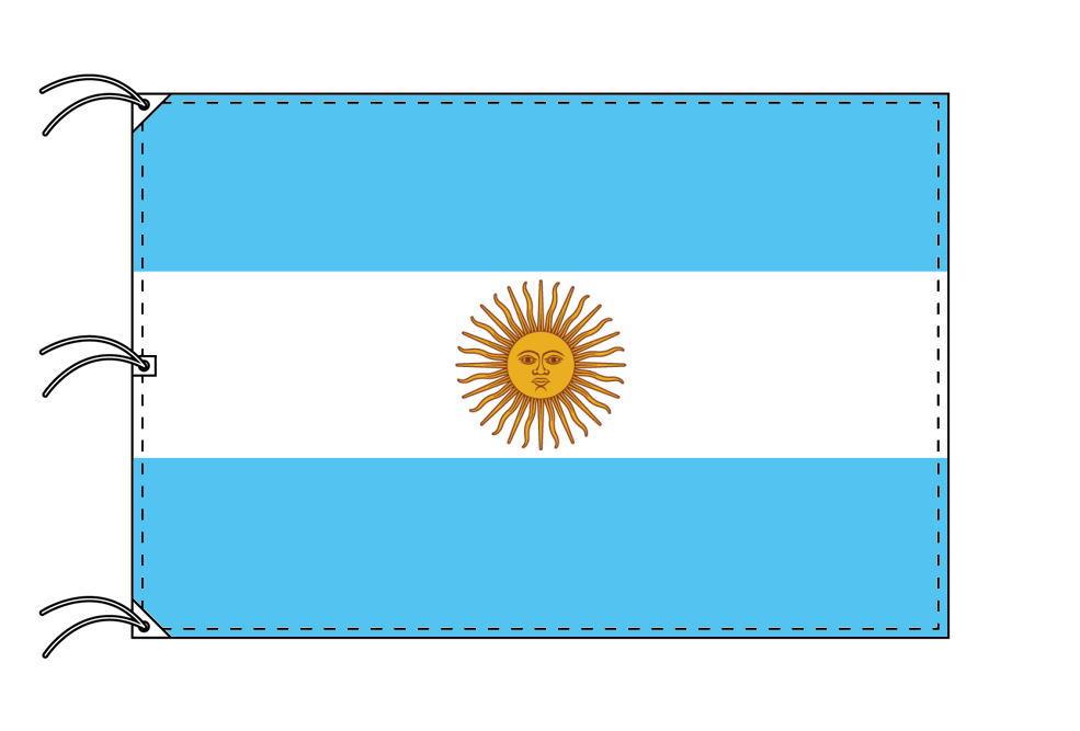 世界の国旗 アルゼンチン国旗[200×300cm・高級テトロン製]NO.6号