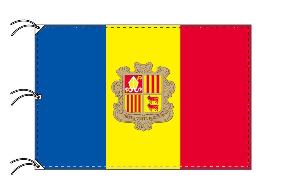 世界の国旗 アンドラ[紋章入]国旗[200×300cm・高級テトロン製]NO.6号