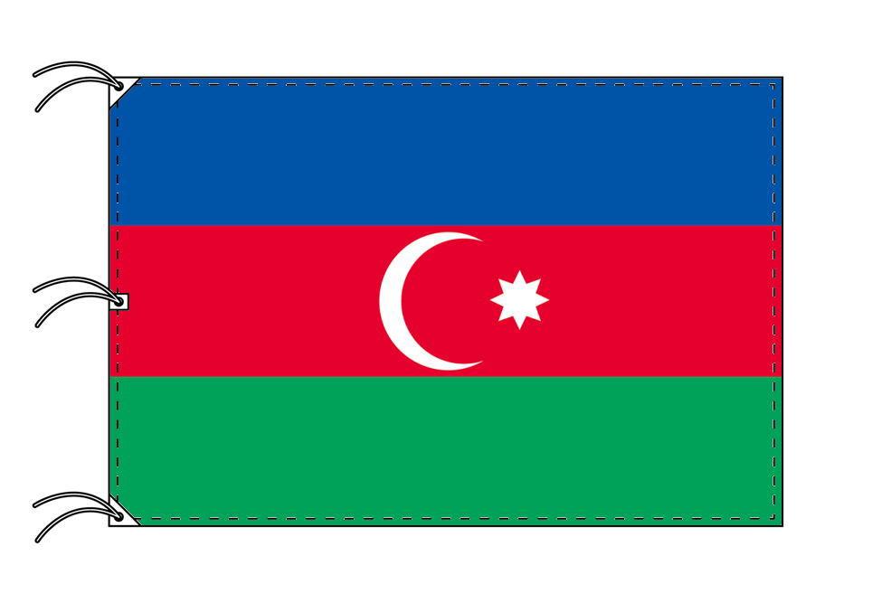 世界の国旗 アゼルバイジャン国旗[200×300cm・高級テトロン製]NO.6号
