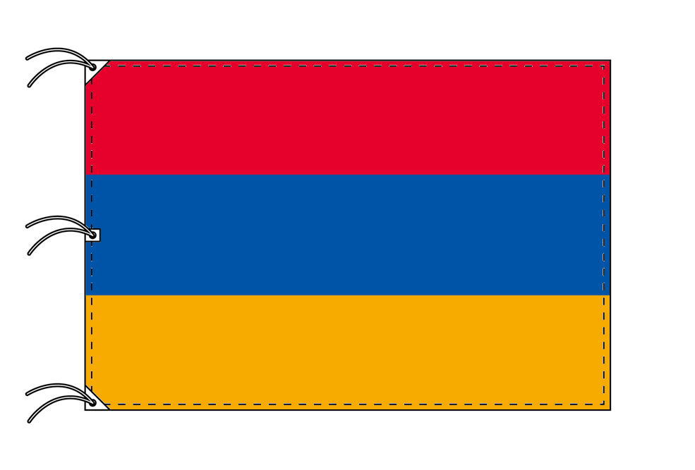 世界の国旗 アルメニア国旗[200×300cm・高級テトロン製]NO.6号