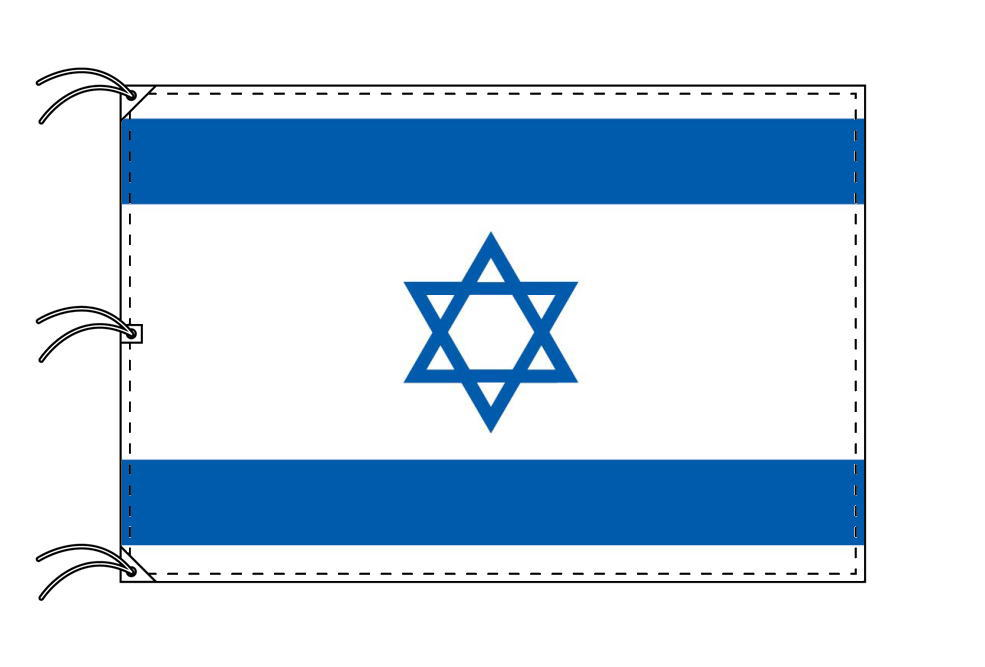 世界の国旗 イスラエル国旗[200×300cm・高級テトロン製]NO.6号