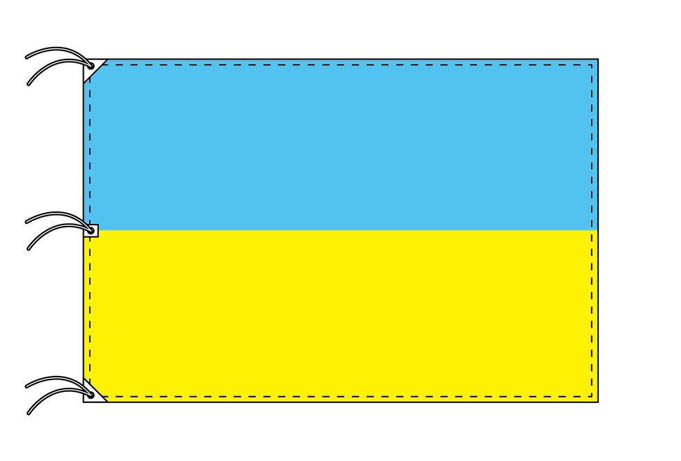 世界の国旗 ウクライナ国旗[200×300cm・高級テトロン製]NO.6号