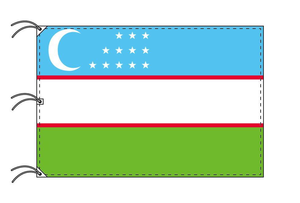 世界の国旗 ウズベキスタン国旗[200×300cm・高級テトロン製]NO.6号
