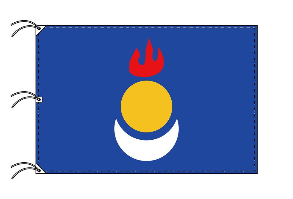 内モンゴル[内モンゴル自治区・南モンゴル]国旗[180×270cm・高級テトロン製]NO.5号