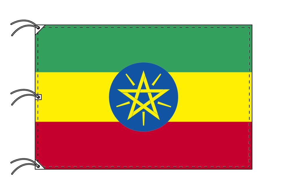 世界の国旗 エチオピア国旗[200×300cm・高級テトロン製]NO.6号