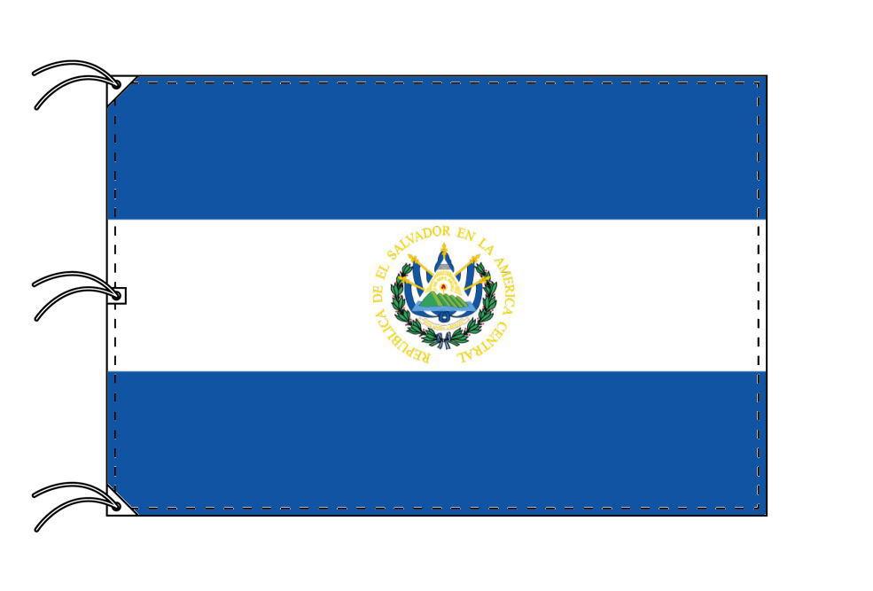 世界の国旗 エルサルバドル国旗[200×300cm・高級テトロン製]NO.6号