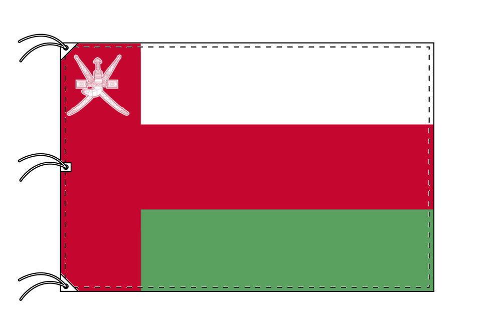 世界の国旗 オマーン国旗[200×300cm・高級テトロン製]NO.6号