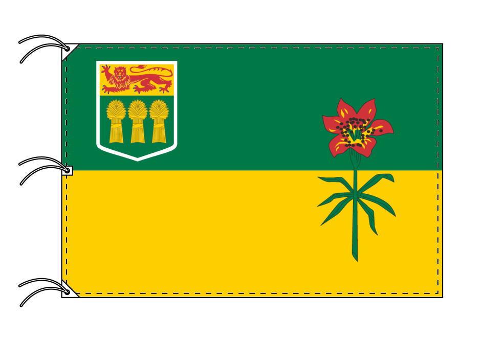 サスカチュワン州 カナダ州の旗 州旗 140×210cm